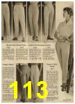 1959 Sears Spring Summer Catalog, Page 113