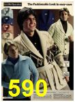 1977 Sears Fall Winter Catalog, Page 590