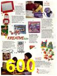 1997 JCPenney Christmas Book, Page 600