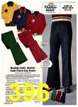 1974 Sears Fall Winter Catalog, Page 396