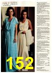 1981 Montgomery Ward Spring Summer Catalog, Page 152