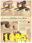 1956 Sears Fall Winter Catalog, Page 1065