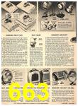 1949 Sears Spring Summer Catalog, Page 663