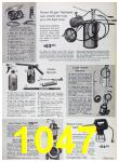 1967 Sears Spring Summer Catalog, Page 1047