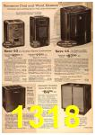 1963 Sears Fall Winter Catalog, Page 1318
