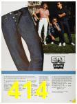 1986 Sears Spring Summer Catalog, Page 414