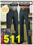 1975 Sears Spring Summer Catalog, Page 511