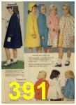 1960 Sears Spring Summer Catalog, Page 391