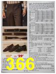 1991 Sears Fall Winter Catalog, Page 366