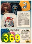 1977 Sears Christmas Book, Page 369