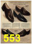 1962 Sears Spring Summer Catalog, Page 553