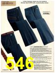 1978 Sears Fall Winter Catalog, Page 546