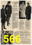 1965 Sears Spring Summer Catalog, Page 566