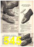 1971 Sears Fall Winter Catalog, Page 545