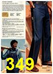 1981 Montgomery Ward Spring Summer Catalog, Page 349