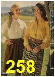1968 Sears Fall Winter Catalog, Page 258