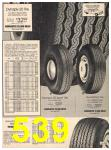 1983 Sears Spring Summer Catalog, Page 539