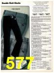 1977 Sears Fall Winter Catalog, Page 577