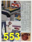 1991 Sears Spring Summer Catalog, Page 553