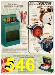 1973 Sears Christmas Book, Page 546