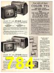 1969 Sears Spring Summer Catalog, Page 784