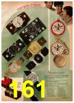 1974 Sears Christmas Book, Page 161