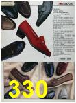 1988 Sears Fall Winter Catalog, Page 330