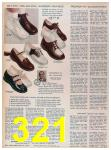 1957 Sears Spring Summer Catalog, Page 321