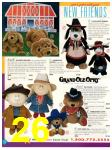 1995 Sears Christmas Book, Page 26