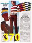 1973 Sears Spring Summer Catalog, Page 370