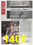 1991 Sears Spring Summer Catalog, Page 1400
