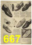 1960 Sears Spring Summer Catalog, Page 667