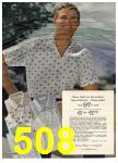 1960 Sears Spring Summer Catalog, Page 508