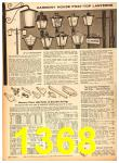 1958 Sears Fall Winter Catalog, Page 1368