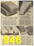 1965 Sears Fall Winter Catalog, Page 946