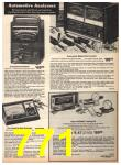 1977 Sears Fall Winter Catalog, Page 771