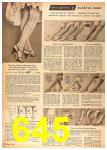 1958 Sears Spring Summer Catalog, Page 645