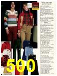 1978 Sears Fall Winter Catalog, Page 500