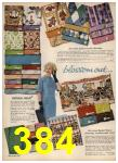 1962 Sears Spring Summer Catalog, Page 384