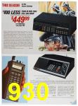 1985 Sears Spring Summer Catalog, Page 930