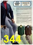 1975 Sears Spring Summer Catalog, Page 344