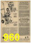 1962 Sears Spring Summer Catalog, Page 960