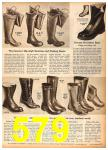 1958 Sears Fall Winter Catalog, Page 579