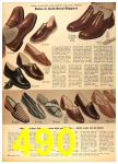 1958 Sears Spring Summer Catalog, Page 490