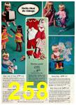 1969 Montgomery Ward Christmas Book, Page 258