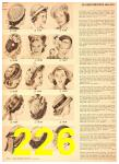 1949 Sears Spring Summer Catalog, Page 226