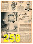 1947 Sears Christmas Book, Page 258