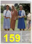 1984 Sears Spring Summer Catalog, Page 159