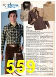 1977 Sears Fall Winter Catalog, Page 559