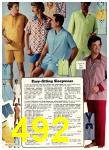 1975 Sears Spring Summer Catalog, Page 492